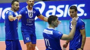 Левски с чиста победа срещу Черно море
