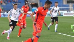 Георги Миланов напусна Москва, очаква да се върне в игра през януари