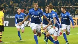 Велик мач в историята на Бундеслигата! (видео)