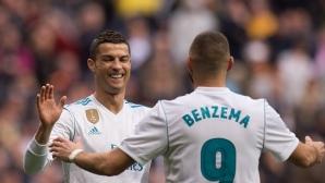 Кристиано пропусна дузпа, но доближи Реал Мадрид до Барса (видео + галерия)