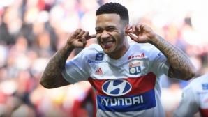 Лион съсипа Ница с пет гола (видео)