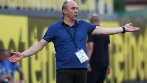 Илиан Илиев: Мачът с шампионите идва в много неподходящ момент за нас