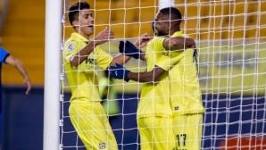 Виляреал поправи грешката от първия мач, Алавес и Еспаньол също продължават за Купата на краля