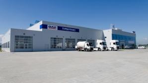 Новият център на Турботракс е най-голямата инвестиция в света от DAF дилър за 2017 г.