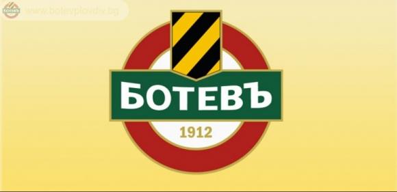 Ботев пуска новите календари