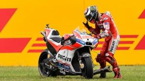 Още един сезон като 2017 в MotoGP би бил неприемлив за Лоренсо