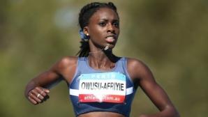 26-годишна атлетка се съгласи с допинг наказание от 12 месеца