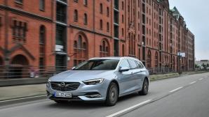 Opel Insignia - колата с най-ниски разходи в класа си