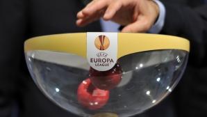 Ясни са всички участници на 1/16-финала в Лига Европа