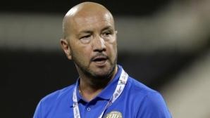 Сашо Тонев вече има нов треньор в Кротоне