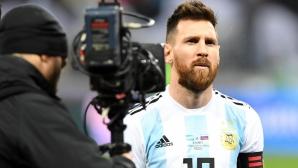 Защитник на Исландия към Меси: Приготви си 23 фланелки!