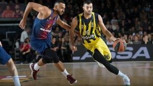 Барселона с поредна тежка загуба в Евролигата (видео)