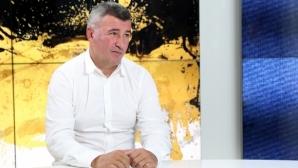 Емил Кременлиев търси нови треньори за Арда