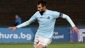 Дунав помечта за победа, но отново се издъни в Първа лига  (видео)