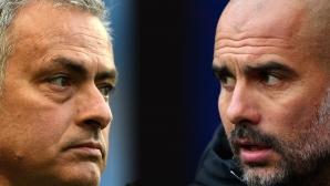 Юнайтед срещу Сити - Манчестърско дерби на идеологиите