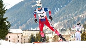 Норвежки триумф в Световната купа по ски-бягане в Давос