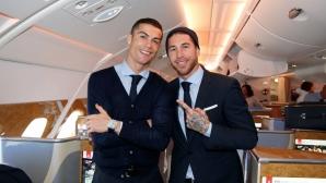 Реал Мадрид отлетя към поредната купа
