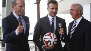 Планът на Дейвид Бекъм за отбор по футбол в Маями засега се отлага