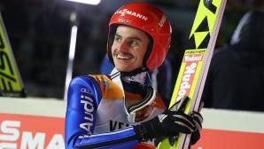 Рихард Фрайтаг спечели състезанието от СК в Титизее-Нойщад