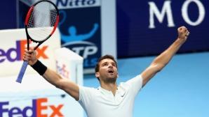 Григор Димитров остана на трето място в света