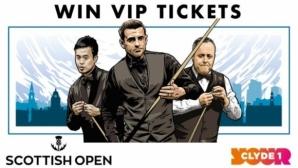 Без няколко големи имена в Scottish Open 2017