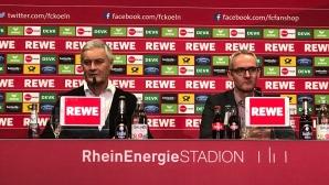 Кьолн обяви целта за Втора Бундеслига