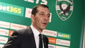 Петричев пред италианци: Милан да се готви за мач в Разград, не в София