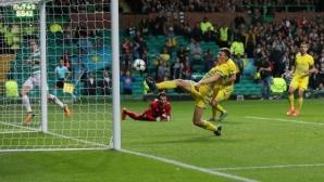Астана и Спортинг ще поставят рекорд за най-отдалечени съперници в ЛЕ