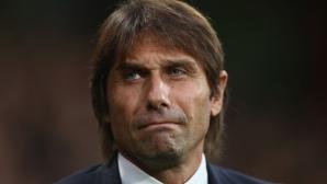 Конте: Срещу Барселона трябва да играем на 120%