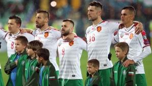 Мъри: Националният отбор постигна максимума