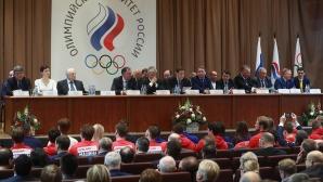 Русия и Путин ще подкрепят спортистите, които ще участват в Пьончан под неутрален флаг