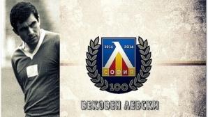 Поклонението пред Иван Стоянов-Типеца ще бъде утре от 11:00 часа на Централни софийски гробища