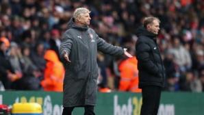 Арсенал остана без Мустафи и Рамзи за дербито с Уест Хам