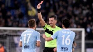 Лацио напуска Серия А?
