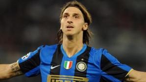 Ибрахимович: Избрах Интер пред Милан през 2006 година, защото...