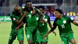 ФИФА присъди служебна загуба на Нигерия срещу Алжир