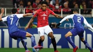 Бразилец осигури 5-ото място за Урава на Световното клубно първенство
