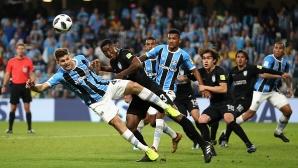 Гремио е първият финалист, на ход е Реал Мадрид (видео)