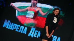 Мирела Демирева е Лекоатлет на 2017 г. в СКЛА Берое
