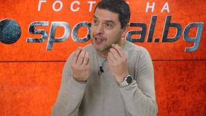 Пушката: Всички отбори трябва да спазват правилата, ЦСКА също! (ВИДЕО)