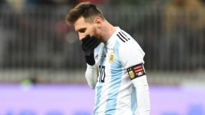 Меси: Дано футболът ми се издължи