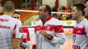 Шампионът Нефтохимик ще играе в 3-ия кръг на Купата на България