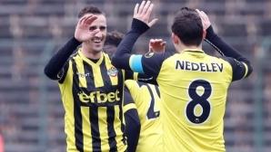 Футболистите на Ботев (Пловдив) излязоха във ваканция до 5 януари