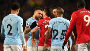 Дадоха още време на Юнайтед и Сити да обяснят какви ги вършиха