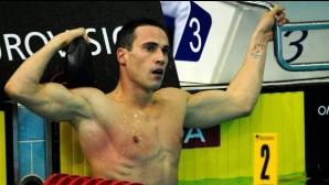 "Италианец ""потопи"" европейския рекорд на 50 м бруст, Пийти с бронз в спринта"