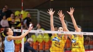 Елица Василева: Марица ще има много успехи в тази група
