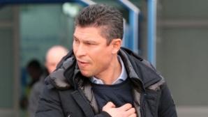 Балъков скочи на съдията на Етър - Славия