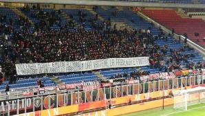 Феновете на Милан нападнаха Донарума