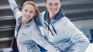 Дъщерята на Ради Здравков с квота за европейското по фигурно пързаляне