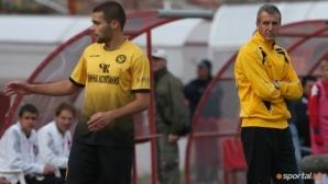 Официално: Миньор (Перник) има нов треньор и трето зимно попълнение